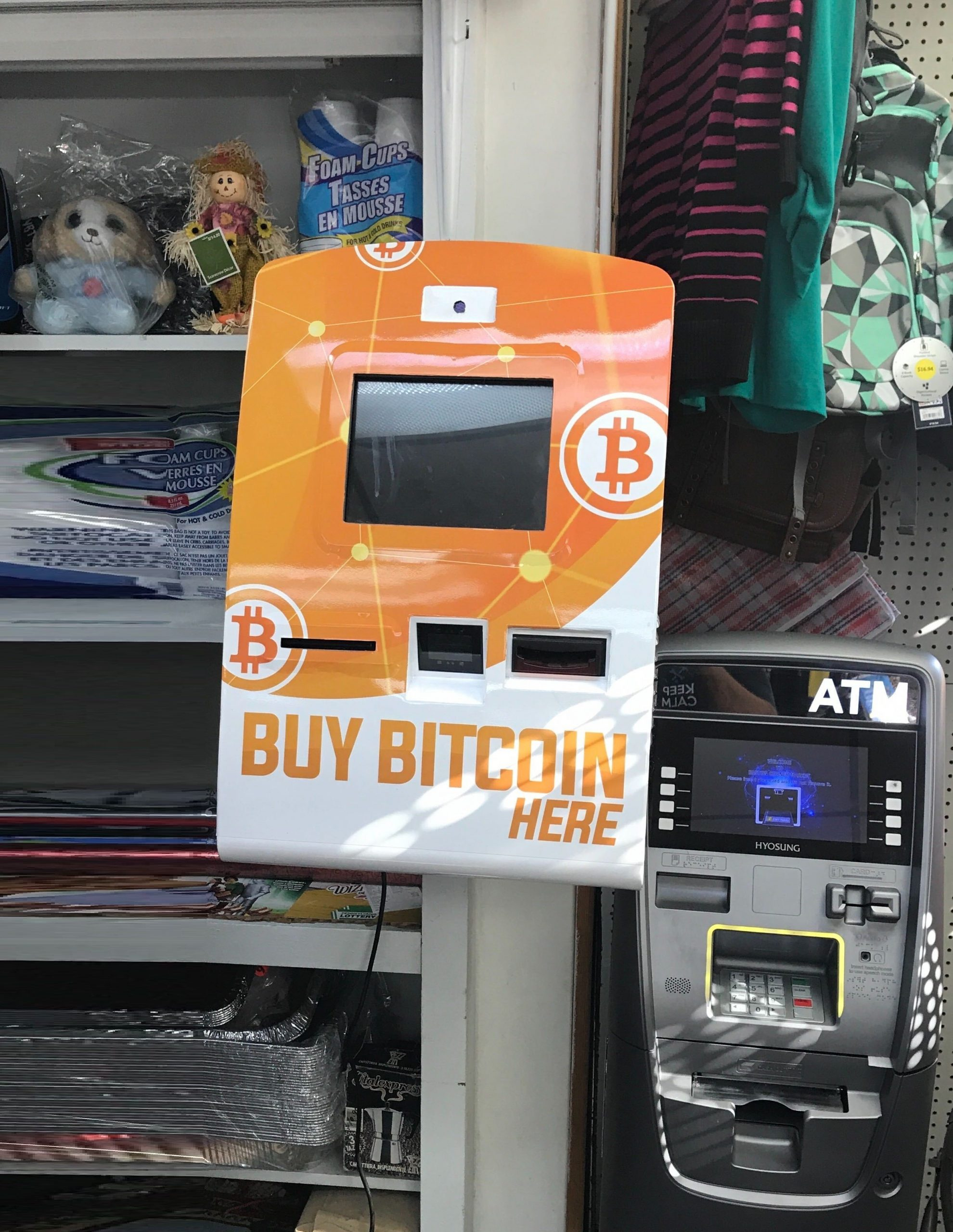 Bitcoin ATM Easton, 359 Northampton St, Easton by Hippo Bitcoin ATM - Hippo Kiosks for buying Bitcoin near you