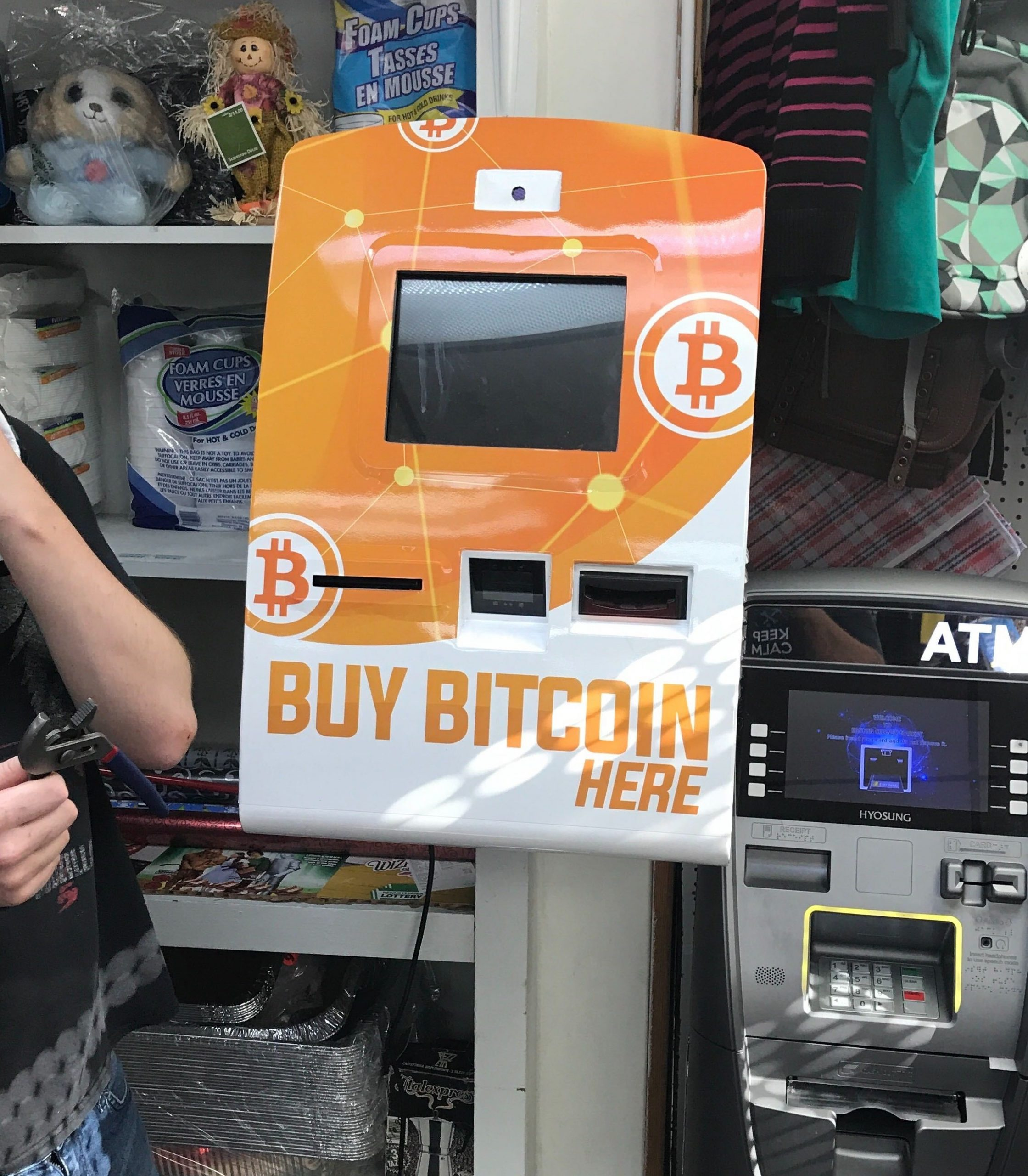 Bitcoin ATM Easton, 359 Northampton St, Easton by Hippo Bitcoin ATM - Hippo Kiosks for buying Bitcoin