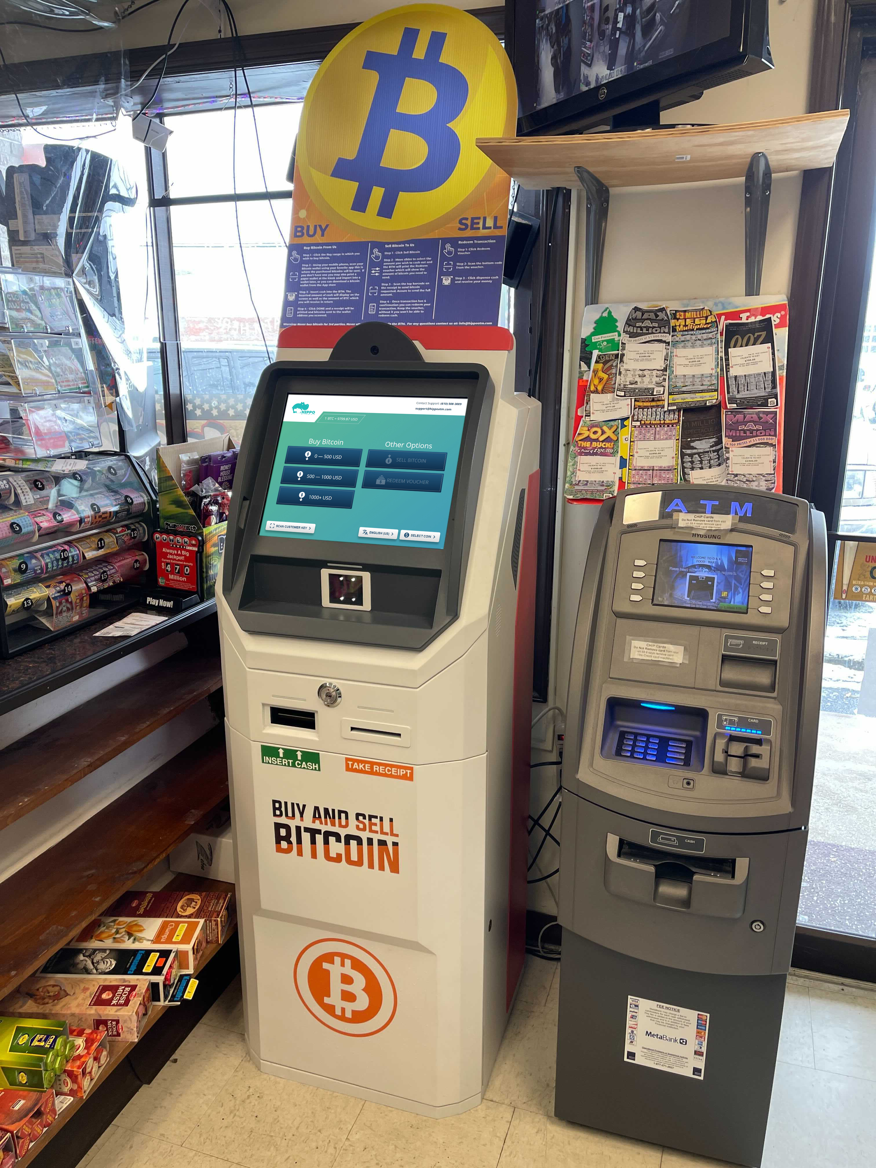 Bitcoin ATM Whitehall PA by Hippo ATM (1)